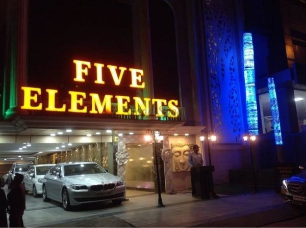 Five elements janakpuri